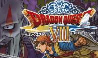 Mostrada la caratula y los incentivos de las primeras compras de Dragon Quest VIII