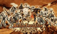 Battle Fantasia llegará a Steam el 7 de julio
