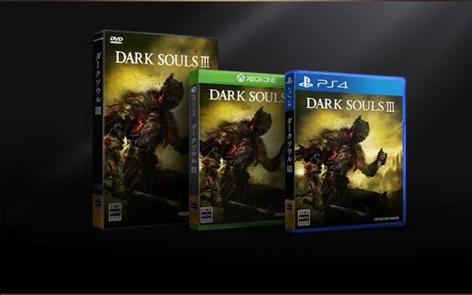 dark souls 3 versiones