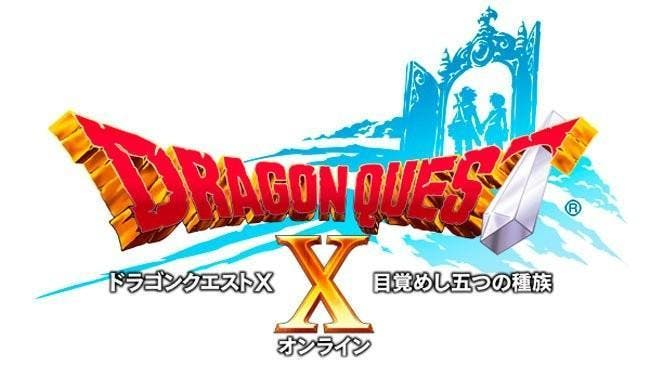 dragon-quest-x-3ds