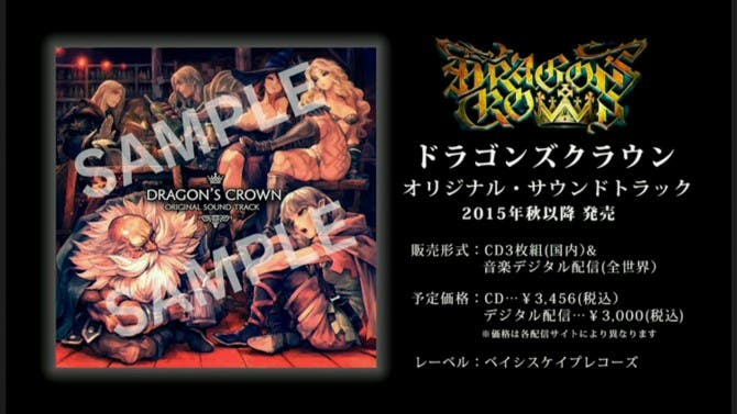 dragon's-crown-soundtrack