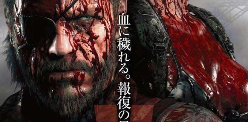 Nuevos detalles sobre Metal Gear Online