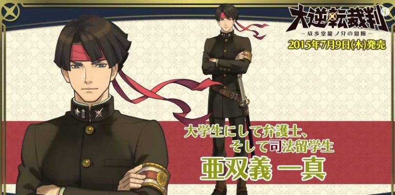 Capcom presenta un nuevo vídeo de The Great Ace Attorney