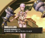 Atelier Sophie: The Alchemist of the Mysterious Book