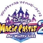 Nuevo tráiler de Disney Magical World 2
