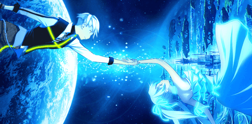 Exist Archive: The Other Side Of The Sky ya disponible en Europa