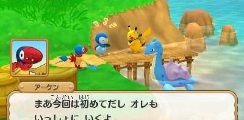 Nuevo spot de Pokémon Mundo Megamisterioso