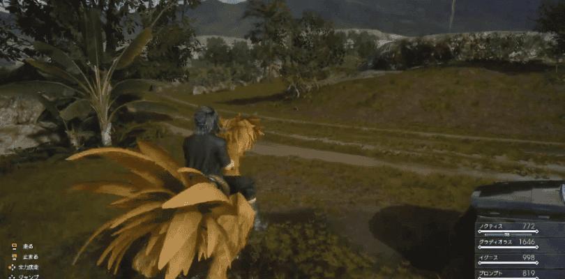 Los chocobos los protagonistas de este nuevo vídeo de Final Fantasy XV
