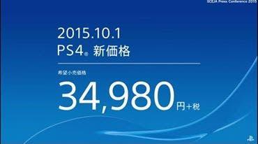 Playstation 4 precio japon