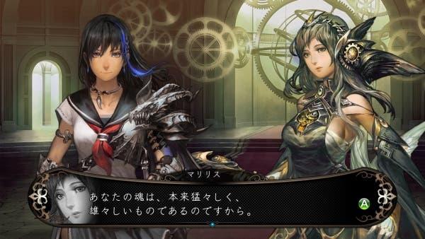 Stranger-Sword-City-XBO-Ann