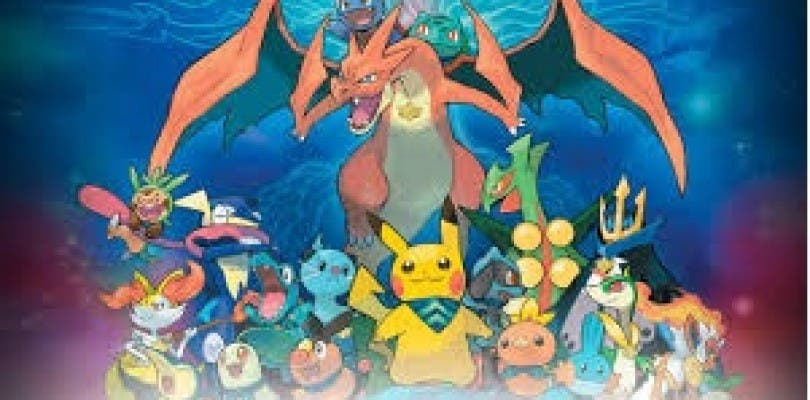 Aquí está el segundo tráiler de Pokemon Mundo Megamisterioso además del tamaño de su descarga