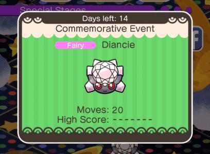 pokemon-shuffle-diancie-e1442215469394-810x596