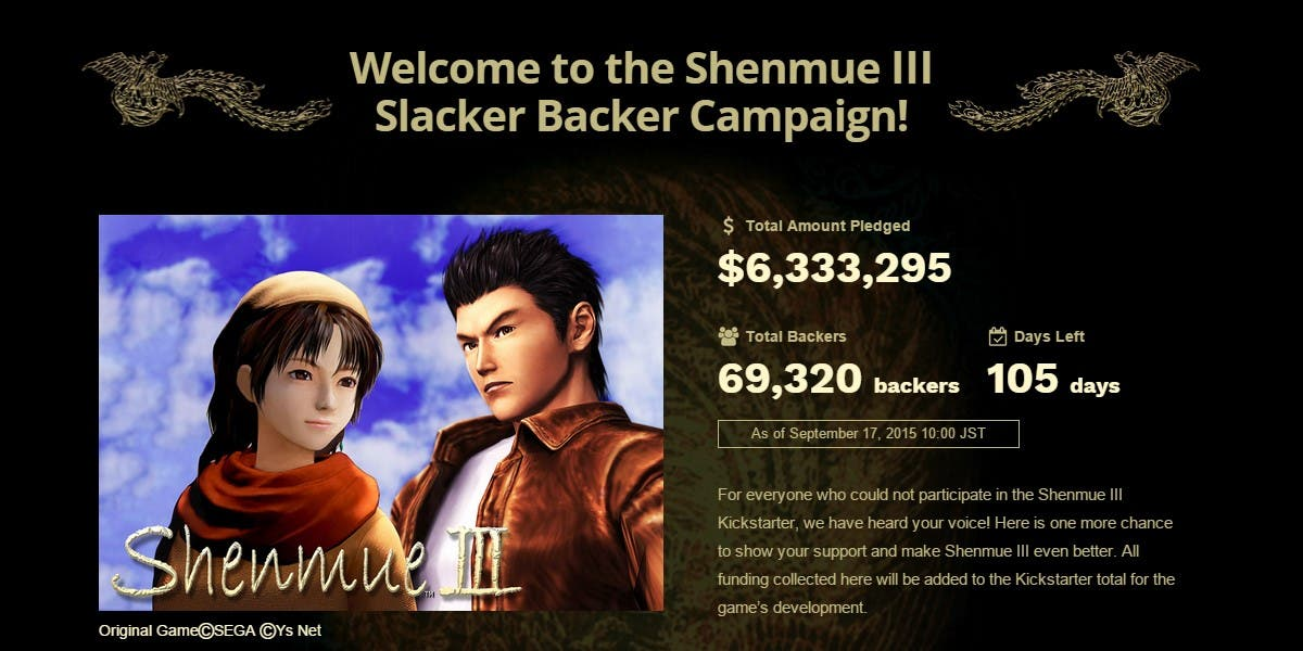 shenmue-3-paypal