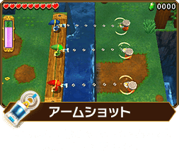 the legend of zelda tri force heroes (9)