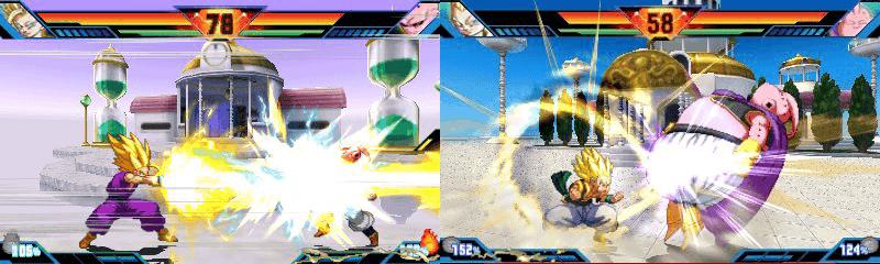 Dragon Ball Z Extreme Butoden 2