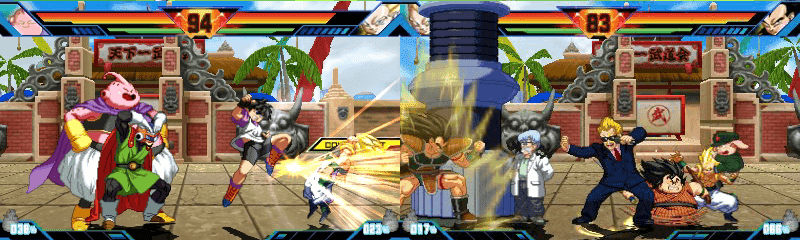 Dragon Ball Z Extreme Butoden 4