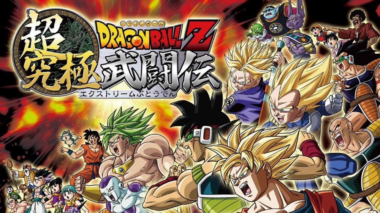Dragon_Ball_Z_Extreme_Butoden_Principal