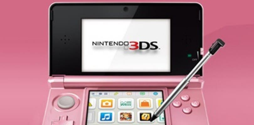 Ya disponible la actualización 11.4.0-37 de Nintendo 3DS