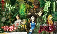 Se anuncia Shin Megami Tensei: Final