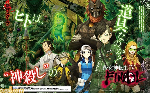 Shin Megami Tensei Final