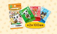 La segunda tanda de tarjetas amiibo de Animal Crossing ya tiene fecha para Europa