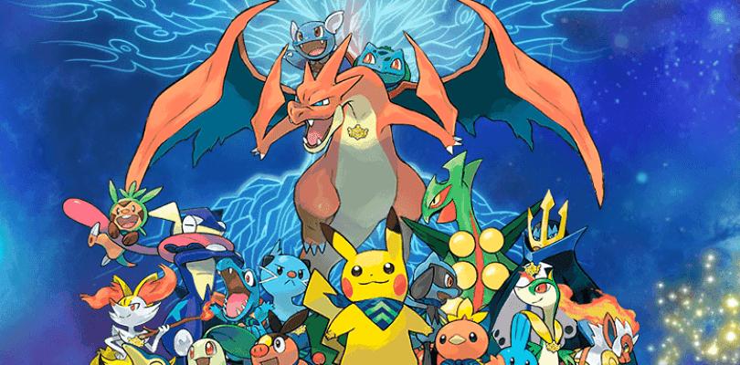 Revelada nueva información sobre Pokémon Mundo Megamisterioso