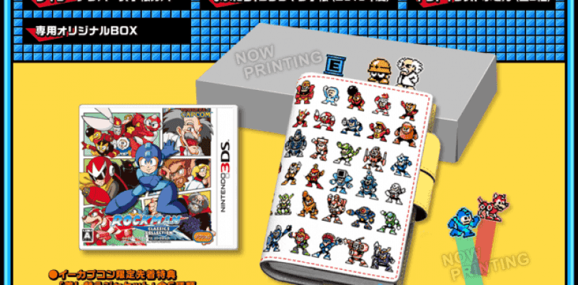 Capcom anuncia una edición limitada de Mega Man Legacy Collection para Japón