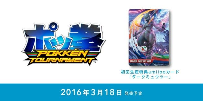 pokken-tournament-amiibo-656x327