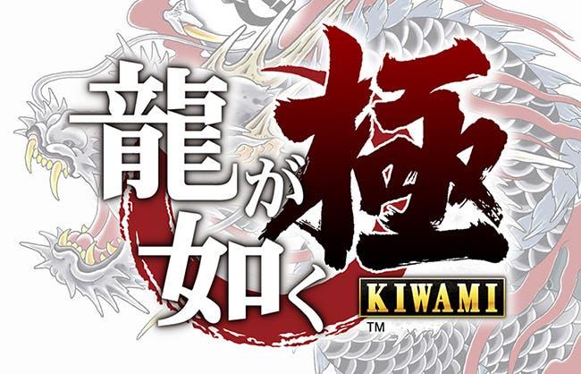 1442324192-yakuza-kiwami