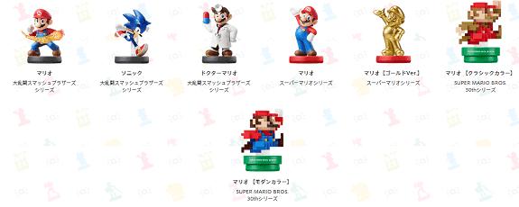 Mario Sonic Juegos Olímpicos de Rio