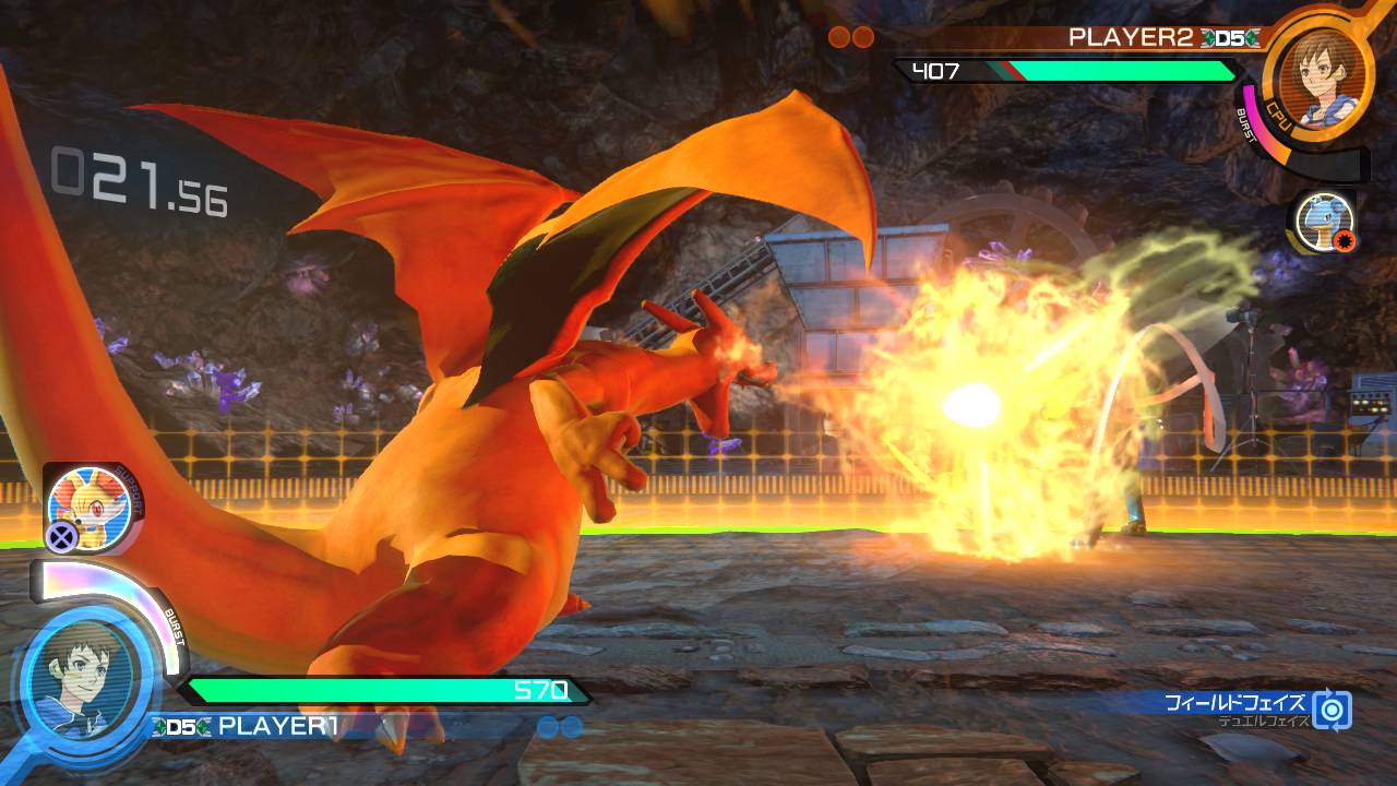 Pokken Tournament (23)