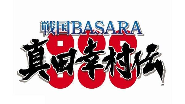 Sengoku-Basara-New-Game-Ann_12-15-15
