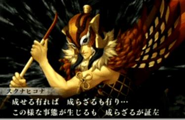 Nuevos detalles y características para Shin Megami Tensei IV: Final