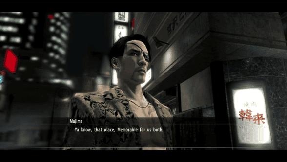 Yakuza 5_2