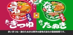 El Splatfest japonés repite temática
