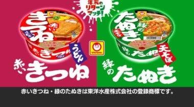 Imagen de El Splatfest japonés repite temática