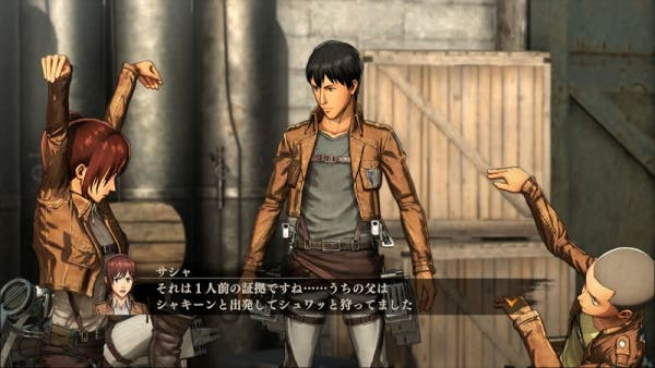 Attack on Titan (17)