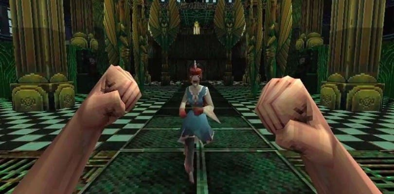 Gunscape sufre un retraso en Wii U