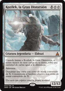 Magic Juramento guardianes (5)
