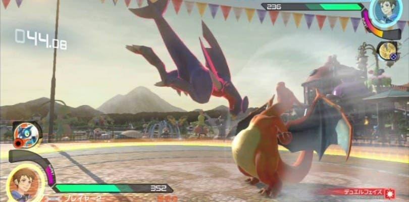 Las ventas de Wii U se incrementaron tras el debut de Pokkén Tournament