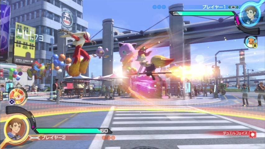 Pokken Tournament (4)