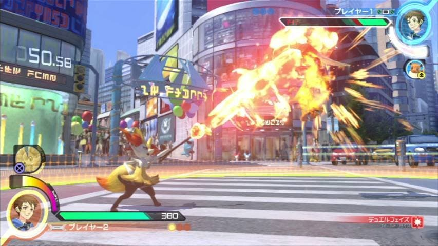 Pokken Tournament (5)