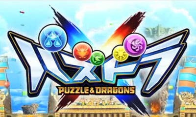 Puzzle-and-Dragon X2