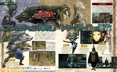 The Legend of Zelda Twilight Princess HD famitsu