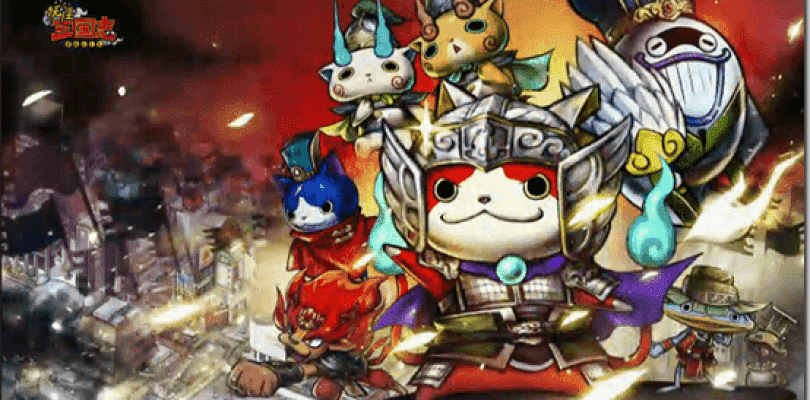 Yo-kai Watch: Three Kingdoms llegará a Japón en abril