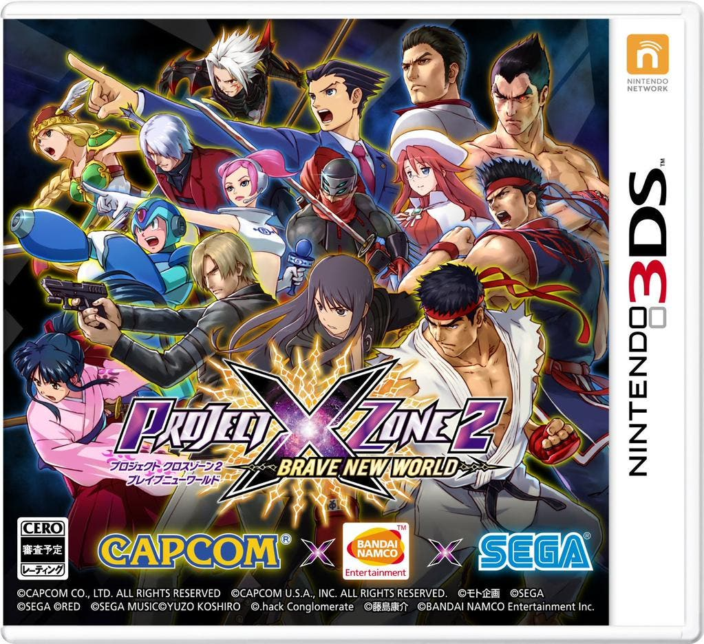 Project X Zone 2 (16)