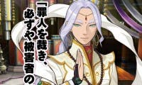 Famitsu desvela información de la fiscal rival de Ace Attorney 6