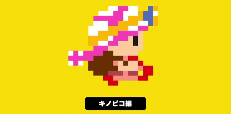 Toadette explorará los niveles de Super Mario Maker