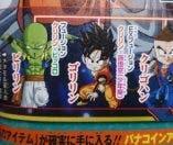 Dragon Ball: Fusions
