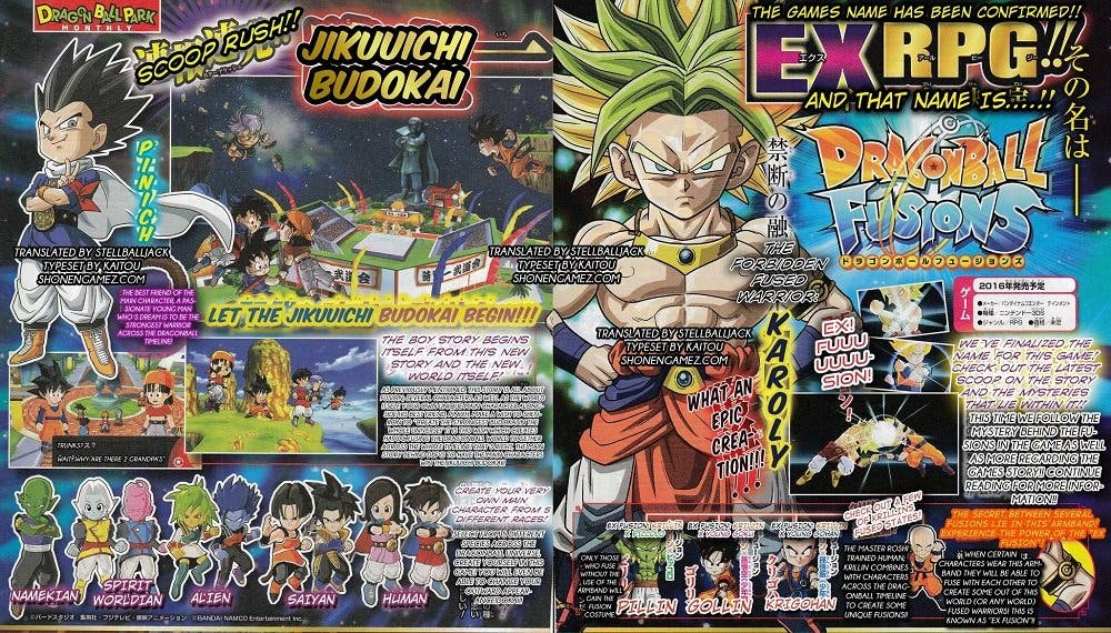 dragon-ball-project-fusion-nintendo-3ds_284336